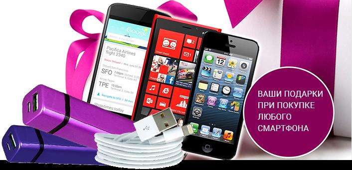 b25becdcb1d Video-shoper - интернет-магазин сотовой связи  мобильные телефоны ...