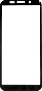 Защитное стекло для Huawei Honor 9S Cabal полноэкранное черное фото