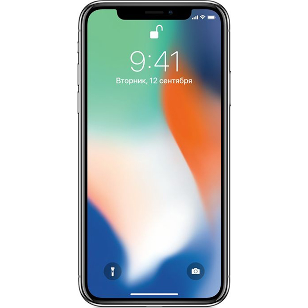 Apple iPhone X white 1.jpg