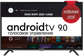 Фото - Thomson T50USL7000 50 (2020) черный телевизор hiberg 50 4ktv utsr 50 черный